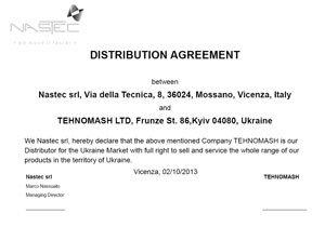 сертификаты и дипломы компании Техномаш
