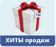 Насосы Украина